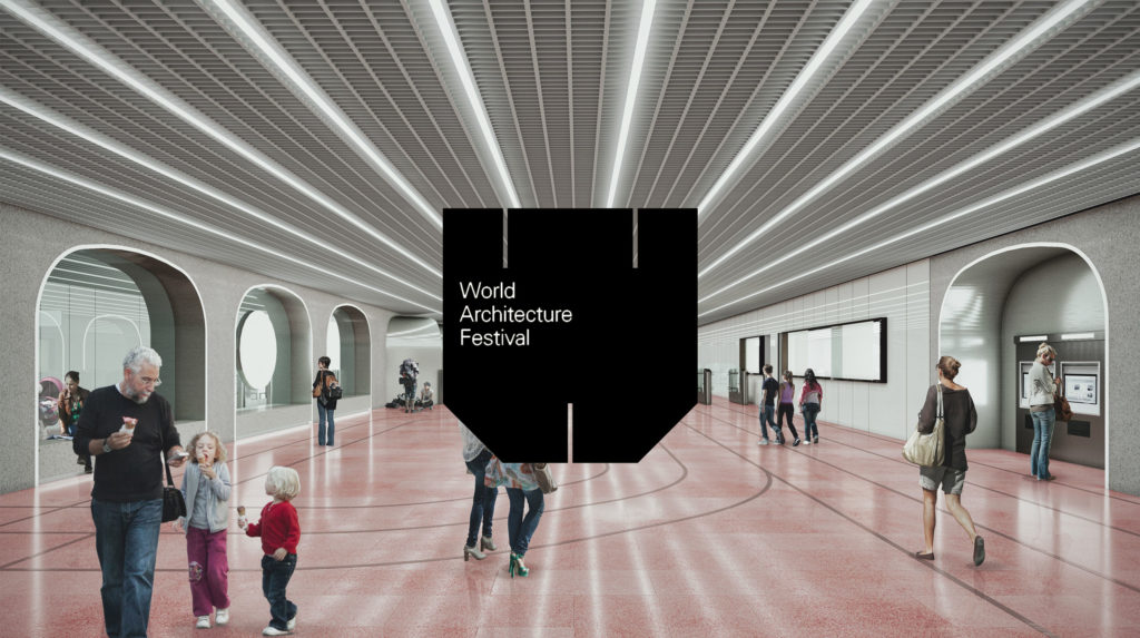 Visualizations of winning project. Rzhevskaya Metro Station in Moscow, Russia
